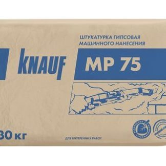 КНАУФ-МП 75 30кг