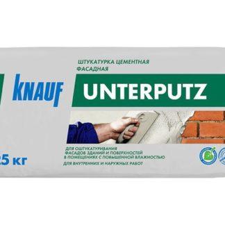 Штукатурка цементная фасадная КНАУФ-Унтерпутц. 25кг