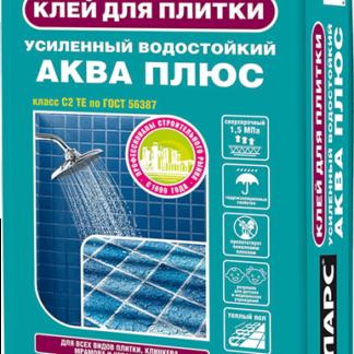 Клей для плитки АКВА ПЛЮС 25 кг Боларс