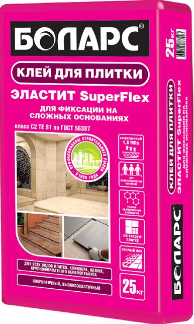 Клей для плитки ЭЛАСТИТ SUPER FLEX 25 кг. Боларс