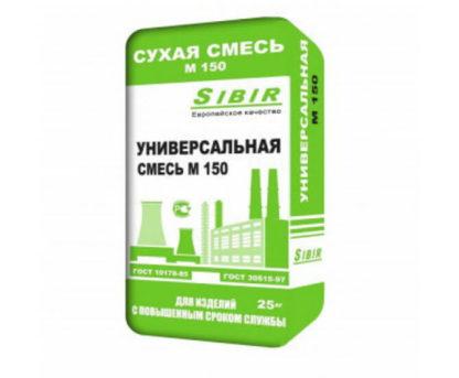 Сухая смесь, универсальная М-150 «SIBIR»