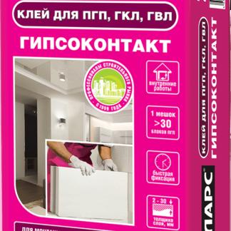 Клей ГИПСОКОНТАКТ 20 кг Боларс