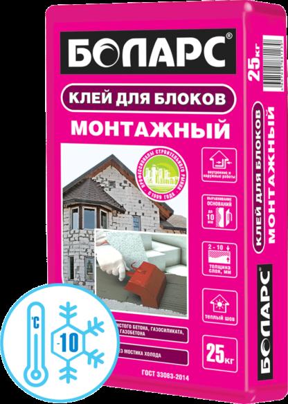 Клей МОНТАЖНЫЙ (морозостойкий) 25 кг Боларс