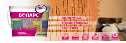 Штукатурка декоративная BARK  ОПТИМА 1,5 15 кг